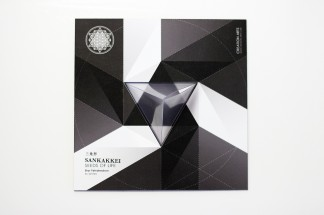 SANKAKKEI Yin-Yang series #s-size packaging